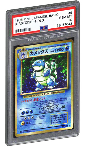 Blastoise Pokemon Card Psa Graded Most Expensive Blastoise