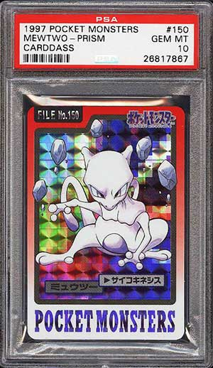 Top 15 Mewtwo Pokemon Card list   Most value? Most Rare? 1st